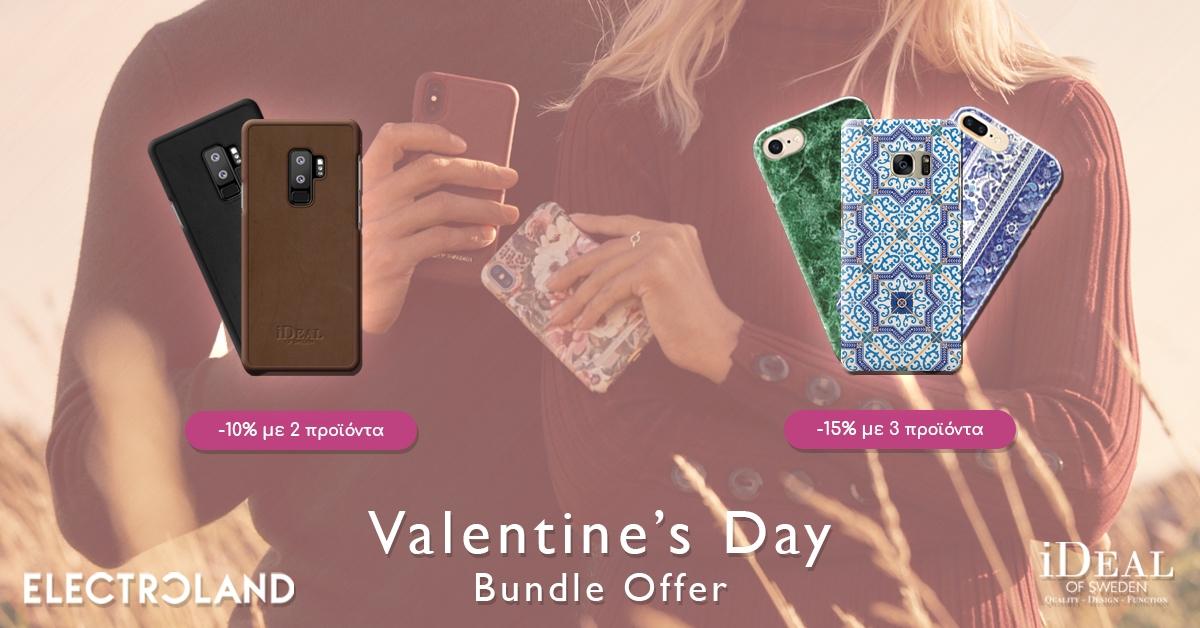 St Valentine's iDeal of Sweden Offer