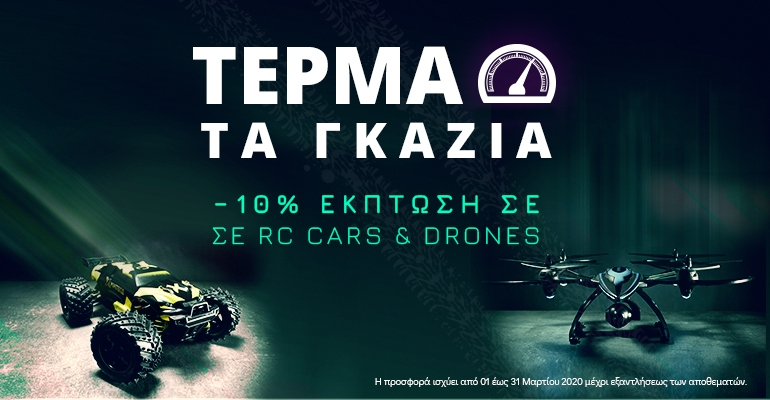 Overmax RC Cars & Drones